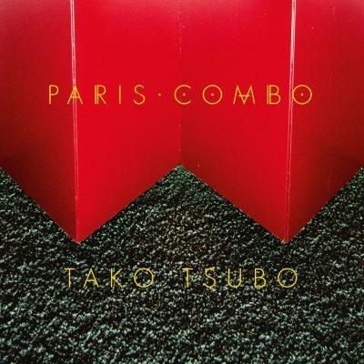Paris Combo - Tako Tsubo - 10H10